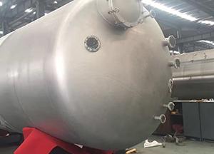 嶺南發酵設備在江蘇神華藥業有限公司順利投產