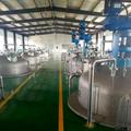 對發酵罐進行保養的處理方法