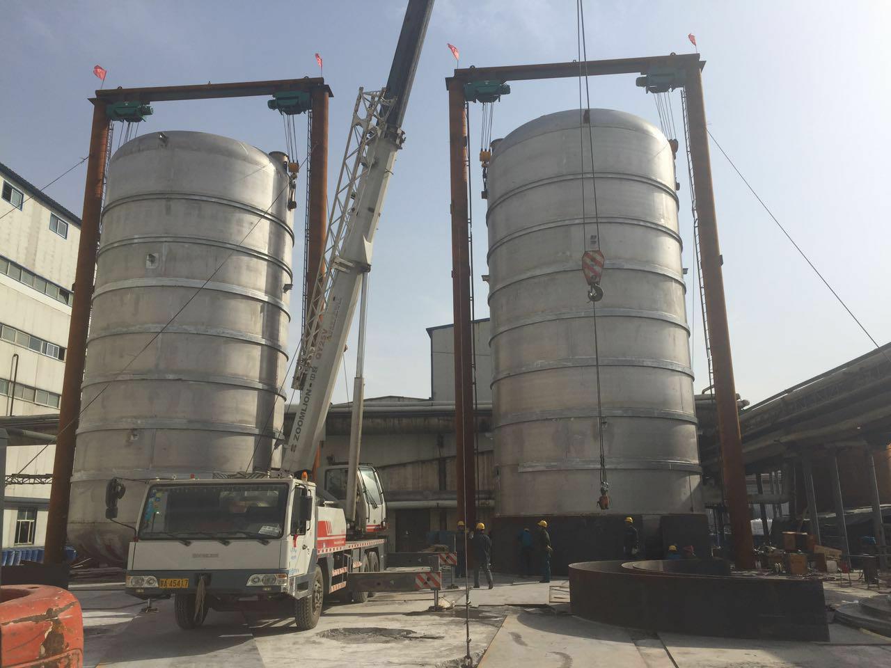 嶺南發酵設備—呼倫貝爾東北阜豐生物科技有限公司